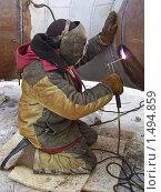 Купить «Сварщик за работой», эксклюзивное фото № 1494859, снято 31 января 2010 г. (c) Алёшина Оксана / Фотобанк Лори