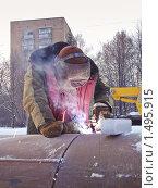 Купить «Сварщик за работой», эксклюзивное фото № 1495915, снято 27 января 2010 г. (c) Алёшина Оксана / Фотобанк Лори