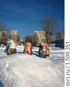 На исходе зимы (2010 год). Редакционное фото, фотограф Марина / Фотобанк Лори