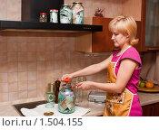 Купить «Способ хранения сбережений», эксклюзивное фото № 1504155, снято 23 ноября 2009 г. (c) Ольга Хорькова / Фотобанк Лори