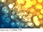 Купить «Боке», иллюстрация № 1504779 (c) Максим Лоскутников / Фотобанк Лори
