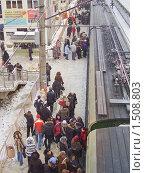 Купить «Люди на железнодорожной платформе», эксклюзивное фото № 1508803, снято 17 февраля 2010 г. (c) Алёшина Оксана / Фотобанк Лори