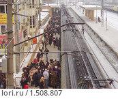Купить «Люди на железнодорожной платформе», эксклюзивное фото № 1508807, снято 17 февраля 2010 г. (c) Алёшина Оксана / Фотобанк Лори