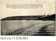 Купить «Дореволюционная открытка. Чебоксары.», фото № 1510451, снято 21 июля 2018 г. (c) Staryh Luiba / Фотобанк Лори
