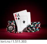 Купить «Два туза и фишки казино», фото № 1511303, снято 18 января 2010 г. (c) Андрей Армягов / Фотобанк Лори
