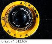 Фотоаппарат «Агат-18» (2010 год). Редакционное фото, фотограф Фёдоров Евгений / Фотобанк Лори