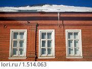 Три окна и сосулька, дом в г.Тотьма, эксклюзивное фото № 1514063, снято 21 февраля 2010 г. (c) Константин Косов / Фотобанк Лори