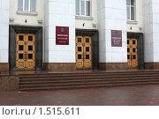 Вход в здание администрации Ростовской области (2010 год). Редакционное фото, фотограф Кирилл Морозов / Фотобанк Лори