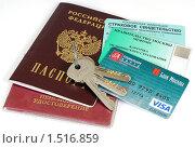 Купить «Документы и ключи», эксклюзивное фото № 1516859, снято 28 февраля 2010 г. (c) Юрий Морозов / Фотобанк Лори