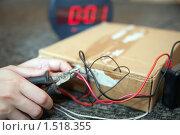 Купить «Обезвреживание бомбы», фото № 1518355, снято 12 сентября 2009 г. (c) Яков Филимонов / Фотобанк Лори