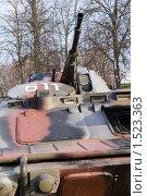Купить «Боевая бронированная машина», фото № 1523363, снято 23 февраля 2010 г. (c) Владимир Фаевцов / Фотобанк Лори