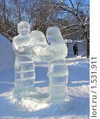 Купить «Ледяные скульптуры в Снежном городке. Парк Сокольники, Москва», эксклюзивное фото № 1531911, снято 4 января 2010 г. (c) lana1501 / Фотобанк Лори