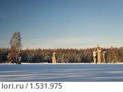Купить «Мемориал Саласпилс», фото № 1531975, снято 9 января 2010 г. (c) Андрей Лабутин / Фотобанк Лори