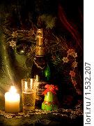 Новогодний натюрморт с шампанским (2009 год). Редакционное фото, фотограф Андреев Павел / Фотобанк Лори