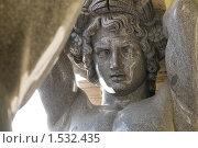 Купить «Атлант. Санкт-Петербург», эксклюзивное фото № 1532435, снято 6 марта 2010 г. (c) Александр Алексеев / Фотобанк Лори