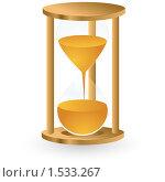 Купить «Песочные часы», иллюстрация № 1533267 (c) Наталия Каупонен / Фотобанк Лори