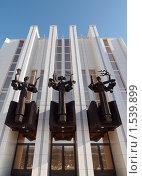 Купить «Г. Курган. Областная филармония», фото № 1539899, снято 4 марта 2010 г. (c) Andrey M / Фотобанк Лори