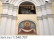Купить «Храм покрова божией матери в г. Жуковском, фрагмент», фото № 1540707, снято 6 марта 2010 г. (c) Миленин Константин / Фотобанк Лори