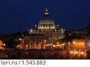 Купить «Купол собора святого Петра ночью», фото № 1543883, снято 20 марта 2009 г. (c) Маргарита Герм / Фотобанк Лори