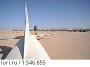 Купить «Полицейский на самолёте АН - 12», фото № 1546855, снято 10 января 2010 г. (c) Free Wind / Фотобанк Лори