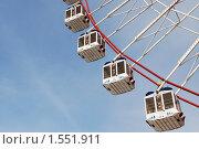Купить «Колесо обозрения. ВВЦ. Москва», фото № 1551911, снято 14 марта 2010 г. (c) Екатерина Овсянникова / Фотобанк Лори