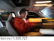 Купить «Экстремальный водитель управляет машиной ночью», фото № 1555727, снято 9 ноября 2008 г. (c) Константин Сутягин / Фотобанк Лори