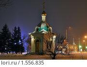 Купить «Омск ночью», фото № 1556835, снято 27 февраля 2010 г. (c) Валерий Семикин / Фотобанк Лори