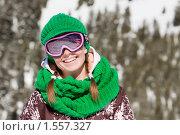 Купить «Портрет девушки лыжницы», фото № 1557327, снято 13 февраля 2010 г. (c) Петр Кириллов / Фотобанк Лори