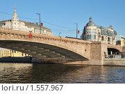 Вид на Большой Москворецкий мост и гостиницу Балчуг Кемпински (2009 год). Редакционное фото, фотограф Alexei Tavix / Фотобанк Лори