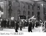 Купить «Демонстрация 1 мая», фото № 1563631, снято 25 апреля 2019 г. (c) nikshor / Фотобанк Лори