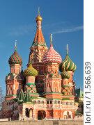 Купить «Собор Василия Блаженного на Красной площади в Москве», фото № 1566639, снято 18 марта 2010 г. (c) Денис Ларкин / Фотобанк Лори