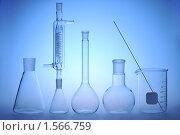 Купить «Химическая посуда на синем фоне», фото № 1566759, снято 3 марта 2010 г. (c) Денис Ларкин / Фотобанк Лори
