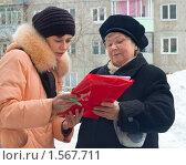 Купить «Девушка собирает подписи», фото № 1567711, снято 16 октября 2018 г. (c) Типляшина Евгения / Фотобанк Лори