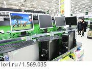 Купить «Супермаркет», фото № 1569035, снято 13 ноября 2007 г. (c) Иван Нестеров / Фотобанк Лори
