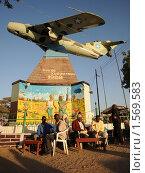 Купить «Памятник в городе Харгейса», фото № 1569583, снято 7 января 2010 г. (c) Free Wind / Фотобанк Лори