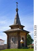 Купить «Троице-Сергиев Варницкий монастырь, часовня Сергия Радонежского», фото № 1569839, снято 27 июня 2009 г. (c) ElenArt / Фотобанк Лори