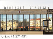 Купить «Рижский железнодорожный вокзал», фото № 1571491, снято 20 марта 2010 г. (c) Андрей Лабутин / Фотобанк Лори