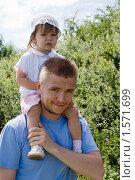 Отец и дочь. Стоковое фото, фотограф Татьяна Ежова / Фотобанк Лори