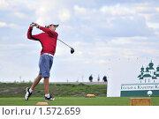 Открытый чемпионата России по гольфу (2009 год). Редакционное фото, фотограф Вячеслав Левицкий / Фотобанк Лори