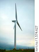 Купить «Генератор ветра в тумане», фото № 1574627, снято 29 сентября 2009 г. (c) Николай Туркин / Фотобанк Лори