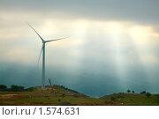 Купить «Генератор ветра в тумане», фото № 1574631, снято 29 сентября 2009 г. (c) Николай Туркин / Фотобанк Лори