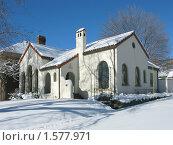Купить «Уютный коттедж в сельском стиле зимой», фото № 1577971, снято 25 декабря 2007 г. (c) Валентина Троль / Фотобанк Лори