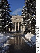 Пушкинский музей, зима (2010 год). Редакционное фото, фотограф Сергей Валентинович Анчуков / Фотобанк Лори