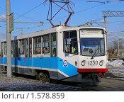 """Купить «Трамвай № 47 """"Калужская площадь-Нагатино"""". Москва», эксклюзивное фото № 1578859, снято 17 марта 2010 г. (c) lana1501 / Фотобанк Лори"""