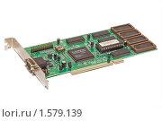 Купить «Старая видеокарта PCI на белом фоне», эксклюзивное фото № 1579139, снято 22 марта 2010 г. (c) Константин Косов / Фотобанк Лори
