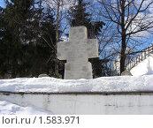 Купить «Москва. Свято-Данилов монастырь», эксклюзивное фото № 1583971, снято 17 марта 2010 г. (c) lana1501 / Фотобанк Лори