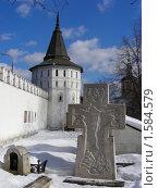 Купить «Москва. Свято-Данилов монастырь», эксклюзивное фото № 1584579, снято 17 марта 2010 г. (c) lana1501 / Фотобанк Лори