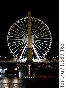 Купить «Вечерний Париж», фото № 1589163, снято 20 декабря 2007 г. (c) Дмитрий Ковязин / Фотобанк Лори