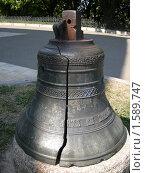 Купить «Расколотый колокол», фото № 1589747, снято 4 мая 2009 г. (c) Дмитрий Шепель / Фотобанк Лори
