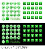 Символы мировых валют иконки. Стоковая иллюстрация, иллюстратор Роман Зацаринин / Фотобанк Лори